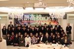 18年度卒業を祝う会
